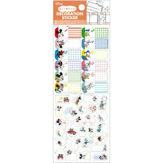 Sun-star Disney Mickey Mouse & Friends Decoration Stickers S8579520