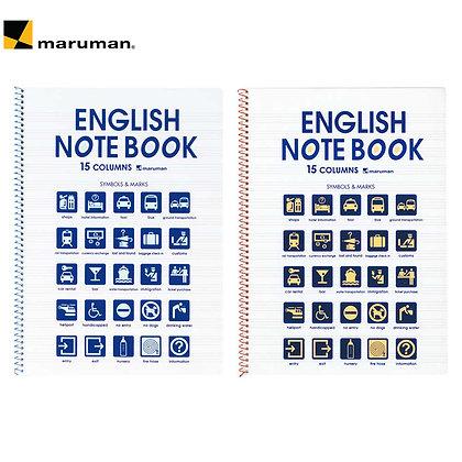 Maruman English Notebook N515