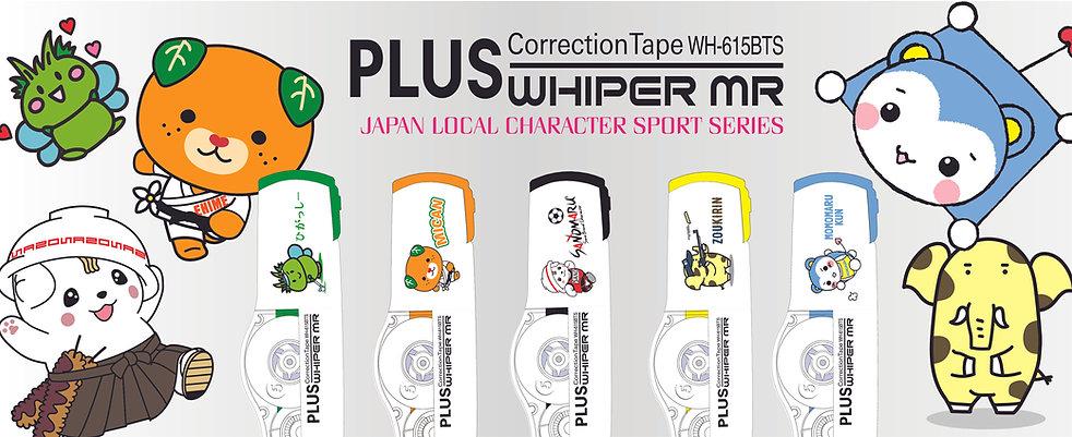 Sport MR Series-01.jpg