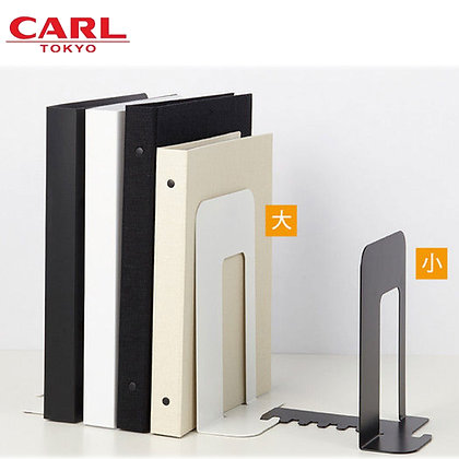 Carl System Key Bookend (L) SKB-150