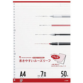 Maruman A4 Loose Leaf (Smooth To Write Series) L1100 1101 1106 1107