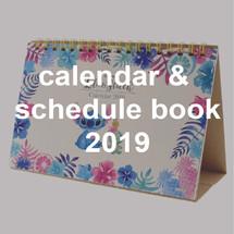 calendar & schedule book.jpg
