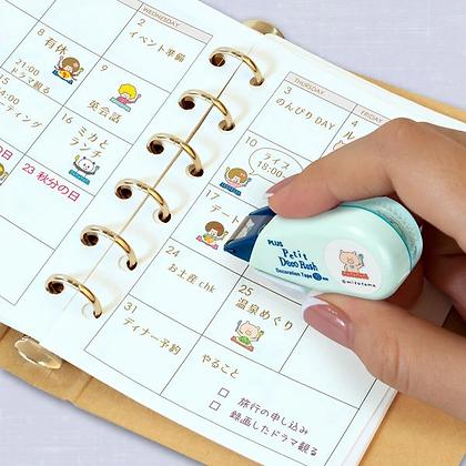 PLUS Mizutama Petit Deco Rush Limited Edition