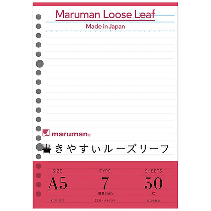 Maruman A5 Loose Leaf (Smooth to Write Series) L1300 L1301 L1306 L1307
