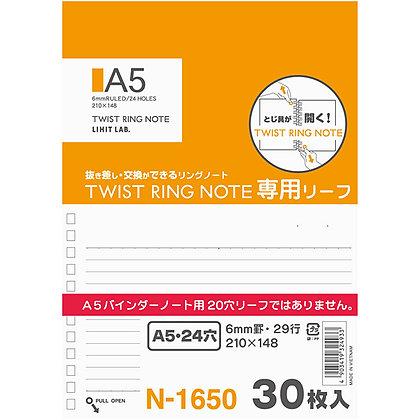 Lihit Lab Aqua Drop Twist Note Book Refill A5 24 Holes N1650