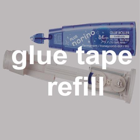 PLUS Glue Tape Refill.jpg
