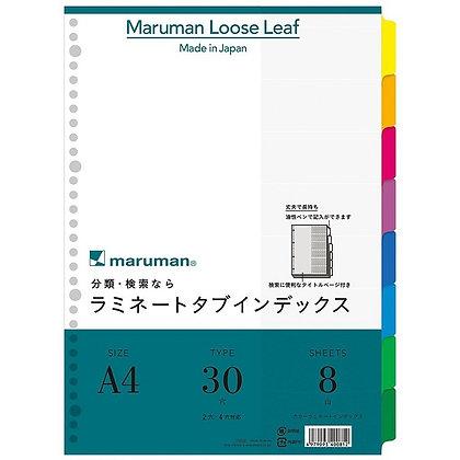 Maruman A4 Laminating Tab Index Loose Leaf (30 Hole 8 Tab) LT4008