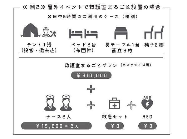 スクリーンショット 2020-06-05 16.JPG