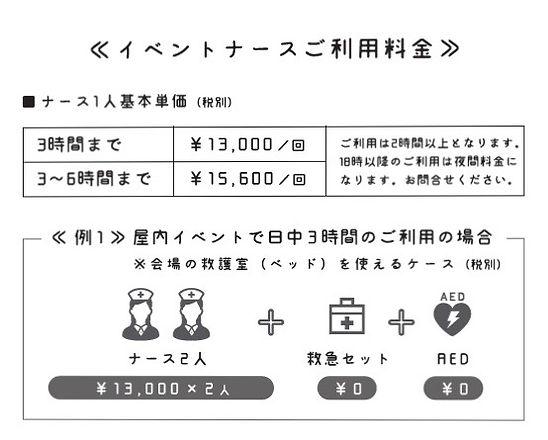スクリーンショット 2020-06-05 15 2.JPG