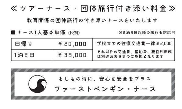 スクリーンショット 2020-06-05 17.JPG