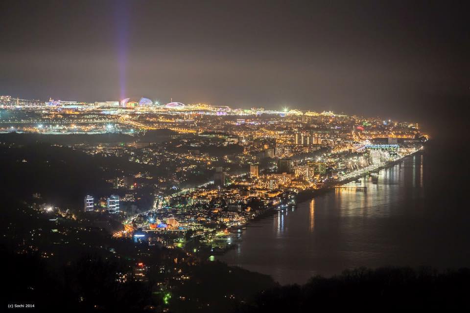 Beautiful Sochi at night