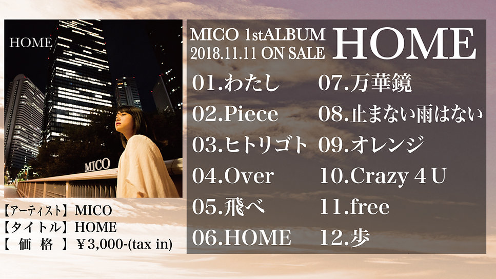 MICO-HOME-backgraund.jpg