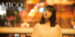 MICO-HOME-HP-headder.jpg