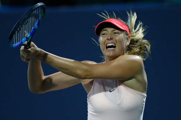 Maria Sharapova withdraws from Birmingham to be fully fit for Wimbledon