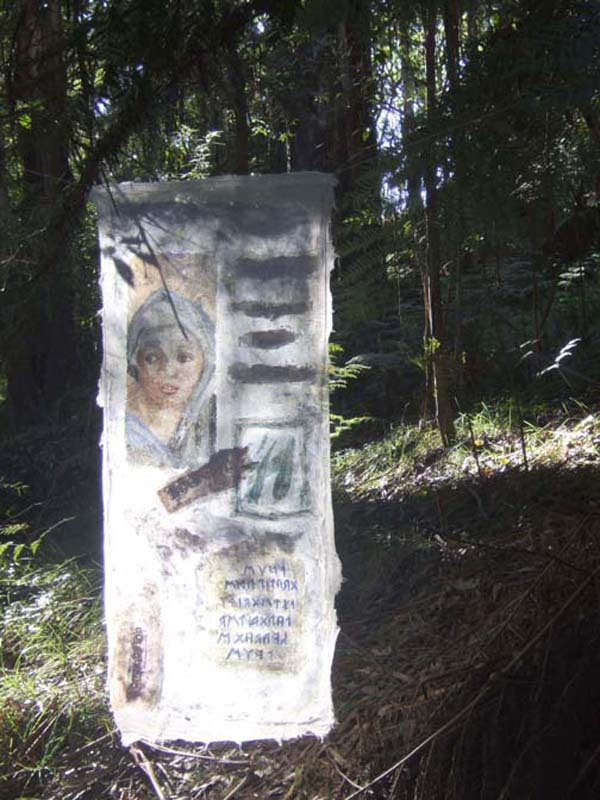 Forest fresco 1.jpg