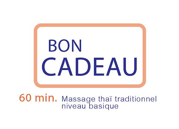 Bon cadeau Massage thaï traditionnel niveau basique 60 min.
