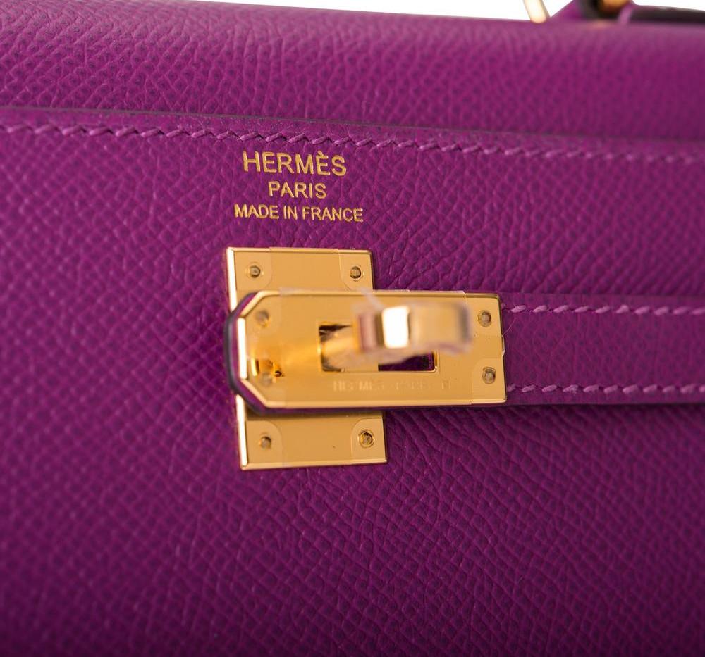 Kelly Anemone Epsom  25cm Gold Hardware