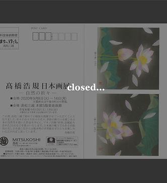高松三越-close.jpg