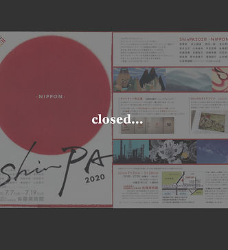 ShinPA2020東京-01.jpg