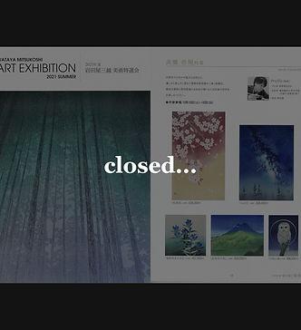福岡三越特集-00-closed.jpg