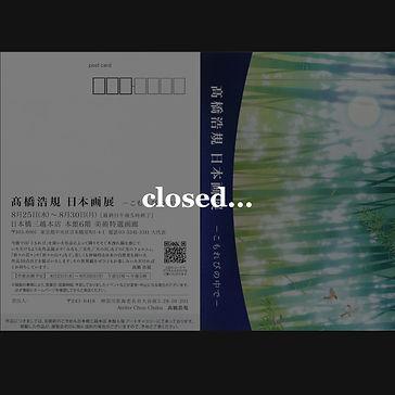 日本橋三越-05.jpg