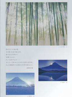 個展 日本橋三越-2.jpg