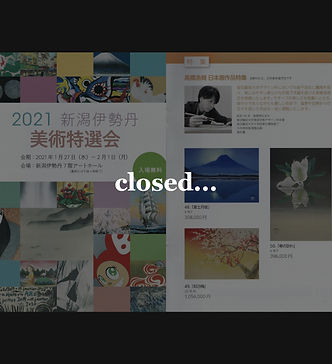 新潟伊勢丹-00-closed.jpg