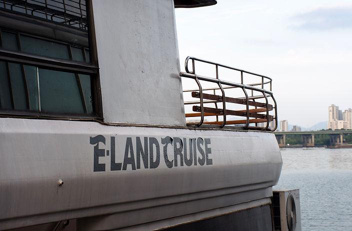 Han River Eland Cruise