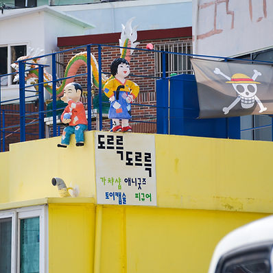 Busan Gamcheon Cultural Village 3D artwork