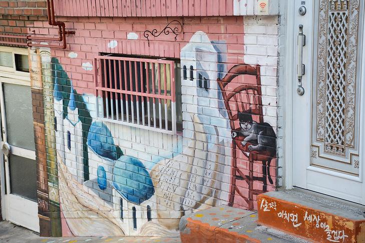 Busan Gamcheon Cultural Village Mural Cat Greece
