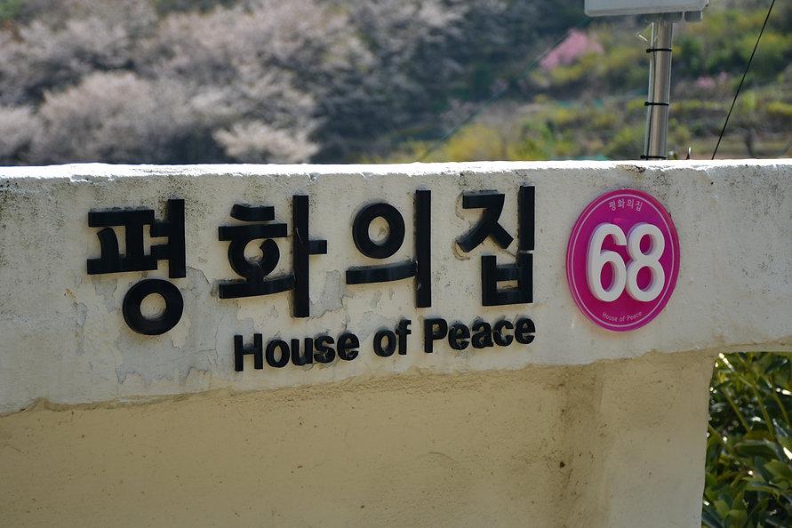 Busan Gamcheon Cultural Village House Of Peace