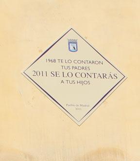 plazajuanpuyol1
