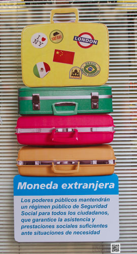 cartel5-32x60