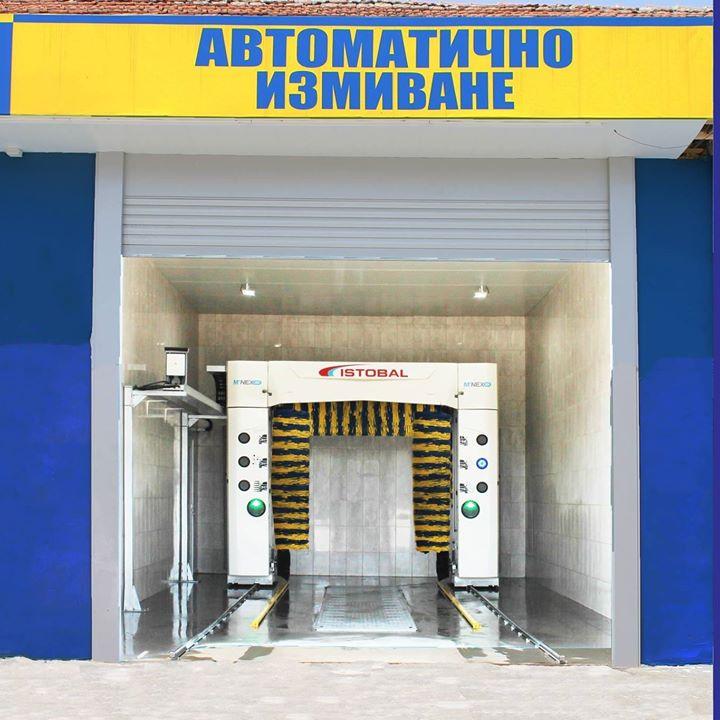 """""""Лъки Сис"""" Автомивка в гр. Силистра"""