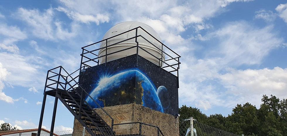 Observatorio Astronómico de Umbrías 'La mirada'