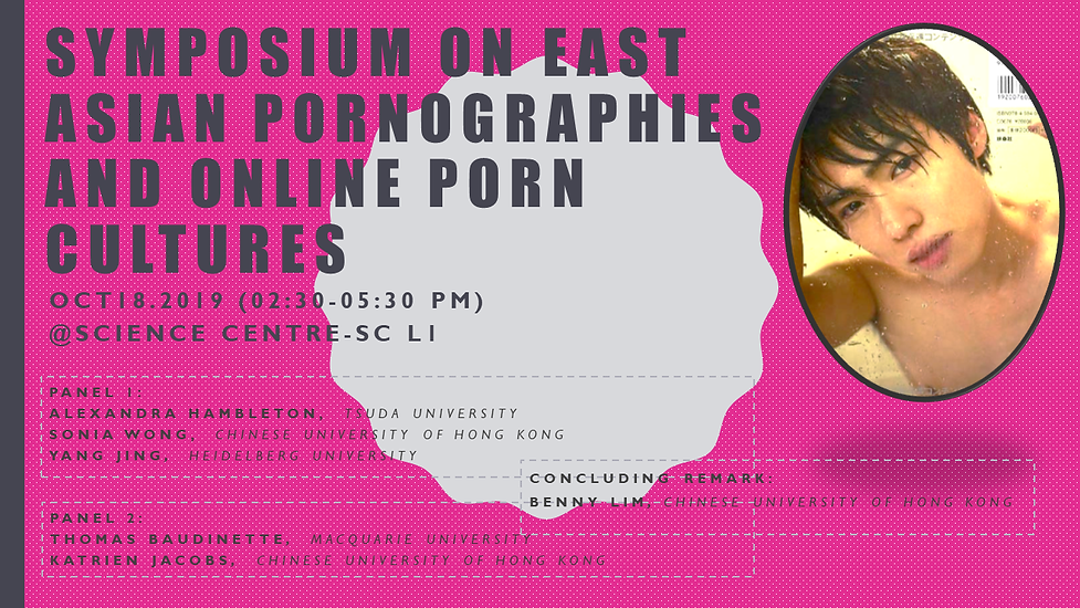 Symposium Banner.png