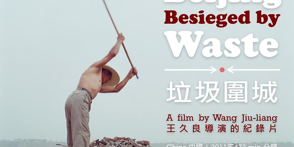 Wang Jiu-Liang: Beijing Besieged by Waste