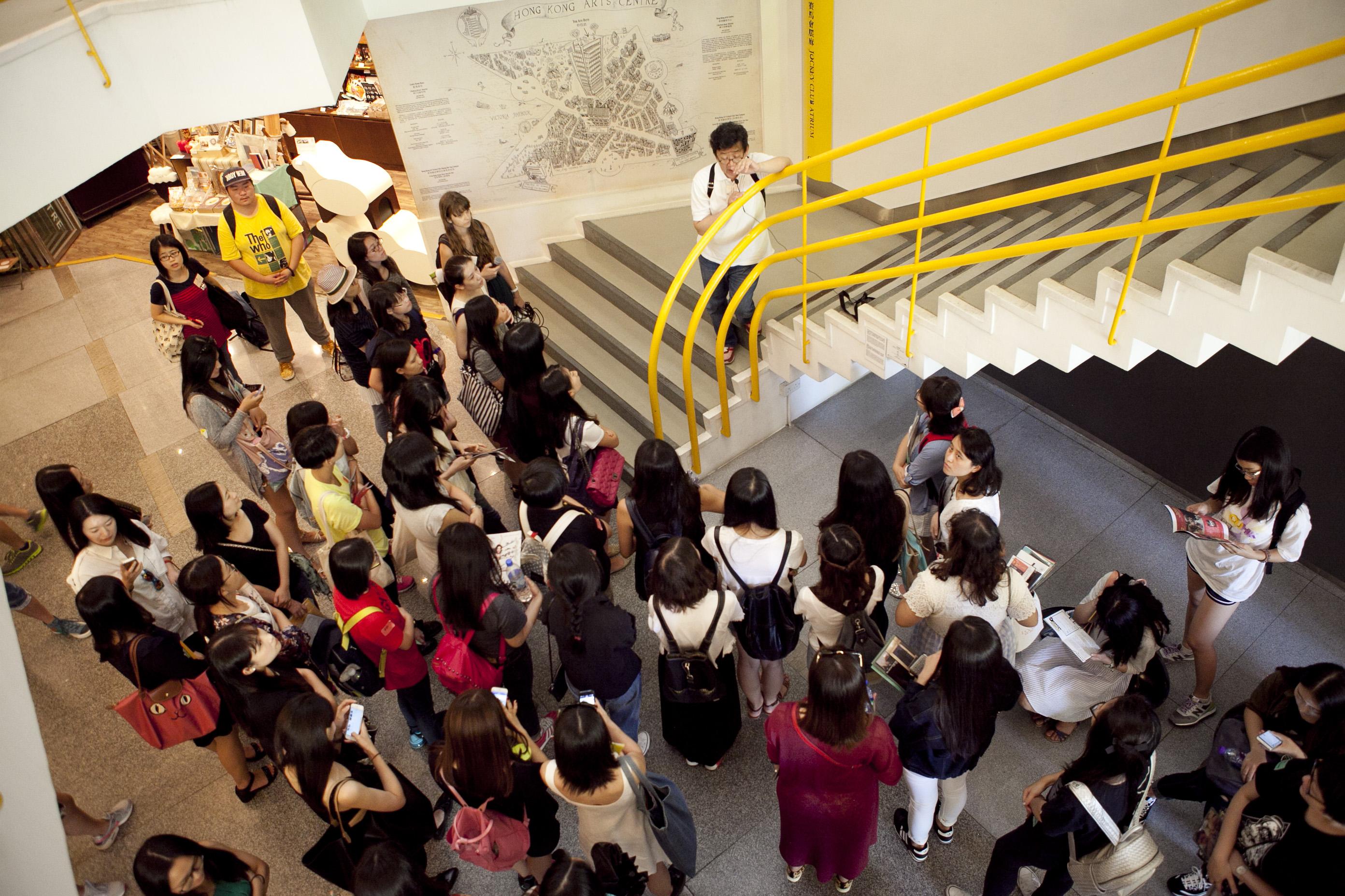 Hong Kong Cultural Tour 2015-16