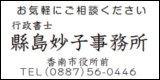 kakeshima.jpg
