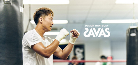 【Advertising】  株式会社 明治   -Model-   井上尚弥 Naoya Inoue