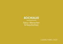 Brochure_German.png
