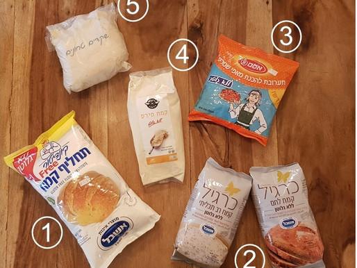 חמישה סוגי קמח ללא גלוטן שתמיד יש לי בבית