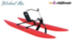 Chiliboats_brochure_rec.jpg