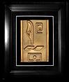 PROP-hieroglyph.png