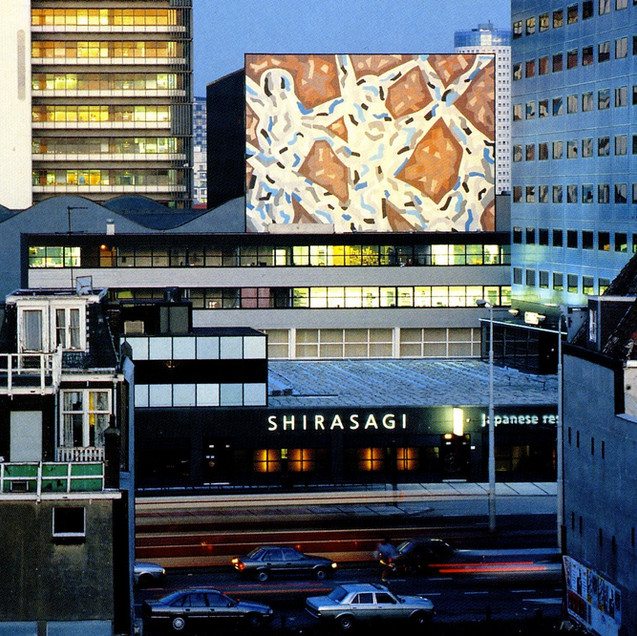 Mural on NDT Theatre, The Hague, 1987-2018