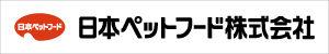 日本ペットフード_バナー1.jpg