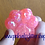 Thumbnail: Paw Straw Topper Mold