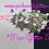 Thumbnail: IGY6 *Man Glitter*