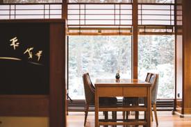 Hotel Okura Amsterdam - Yamazato Restaur