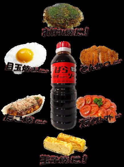 甘カタログ2.png